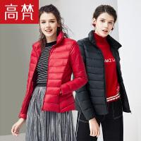 高梵轻薄羽绒服女短款2017冬新款韩版超轻薄轻便超薄外套