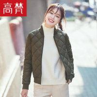 【1件3折 到手价:119元】高梵秋冬新款短款轻薄羽绒服女 韩版修身显瘦时尚立领外套