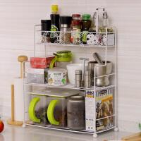 欧润哲 家居简约三层架 厨房调料瓶调味架 浴室收纳架置物架