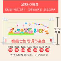 【支持礼品卡】床围栏宝宝防摔防护栏杆儿童1.8-2米大床垂直升降床边挡板y3f
