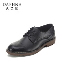 达芙妮集团 鞋柜 春秋时尚休闲系带商务男鞋皮鞋11171111