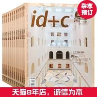 id+c 室内设计与装修 工装为主,家装为辅 订阅 2019年 室内设计会刊 中国与世界各地室内设计新案例解析 室内设计