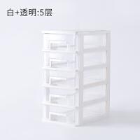 桌面收纳盒抽屉式办公室书桌上收纳柜小号文具透明箱子杂物储物盒