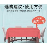 一次性加厚长方形圆形家用圆桌台布餐桌布桌子塑料布薄膜