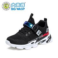 【抢购价:89.9元】大黄蜂童鞋男童运动鞋春季儿童网面鞋子2021新款小学生时尚休闲鞋