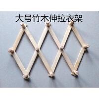 竹子木拉衣架伸拉木衣架伸拉挂衣钩木头挂钩墙壁衣帽架木拉折叠架