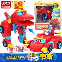 灵动帮帮龙出动玩具恐龙变形机器人韦斯4款全套儿童男孩棒棒龙