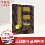 国际经典字体设计教程字体设计基础 电子工业出版社