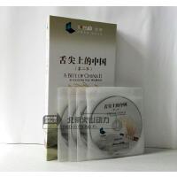 原装正版 CCTV 舌尖上的中国2 第二季 (8DVD)央视美食记录片视频光盘