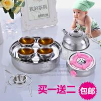 儿童玩具 不锈钢过家家玩具 不锈钢茶盘 茶池 功夫茶具儿童茶具