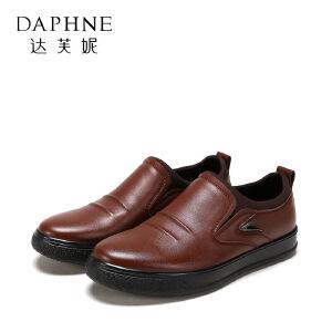SHOEBOX/鞋柜春秋时尚休闲系带商务男鞋皮鞋1117414068-
