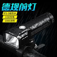 自行车公路山地单车夜骑灯德规手电筒USB充电强光防水