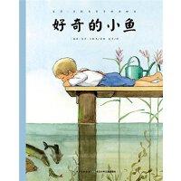 【旧书二手书九成新】好奇的小鱼艾莎贝斯克百年经典绘本
