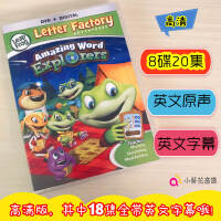 LeapFrog跳跳蛙英文原版动画片dvd碟片 幼儿童早教英语自然拼读法