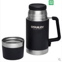 旅行水壶登山露营便携美观食物罐保温水杯茶杯户外闷烧罐709ML