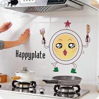 创意家居厨房用品用具小百货店居家用卫生间小东西实用生活日用品