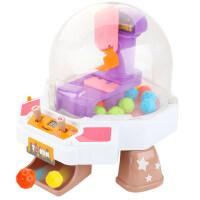 儿童糖果机玩具小型夹公仔机家用迷你抓娃娃机女孩投币勾甜蜜捕手