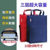 文件袋定制印logo学生手提袋拎书袋补习课防水资料包拉链大容量a3