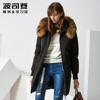 波司登(BOSIDENG)秋冬中长款大毛领韩版时尚女士羽绒服潮冬装外套