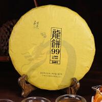 [当当自营] 云南普洱茶生饼 龙饼99普洱茶生茶       357克/饼