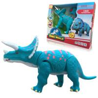 喷雾飞龙大号恐龙玩具霸王龙遥控电动儿童仿真动物喷火模型