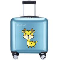 儿童行李箱卡通拉杆箱小孩18寸童可爱宝宝旅行箱子 冰蓝色 鹿 18寸