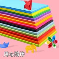 手工纸彩纸a4复印纸彩色打印纸80克幼儿园折纸材料A4彩色卡纸