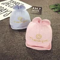 新生儿帽子0-3-6个月宝宝帽子春秋薄款男童鸭舌帽婴儿棒球帽潮夏