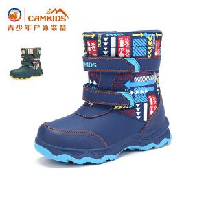 【进店更有3.8折羽绒服专区】CAMKIDS儿童鞋2017冬季新款男童棉靴加绒中大童雪地靴男