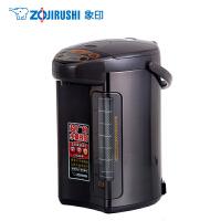 ZOJIRUSHI/象印 CD-QAH40C电热水瓶4L家用不锈钢保温烧水电热水壶 防止空烧