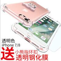 iPhone6手机壳苹果6plus透明7plus防摔气囊硅胶iPhonex全包边8plus保护套6S