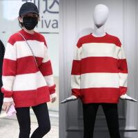 秋冬明星宋祖儿机场街拍同款红白大条纹圆领宽松保暖毛衣女 红白毛衣