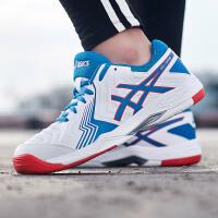 亚瑟士ASICS男鞋网球鞋2018春新款运动鞋E705Y-9093