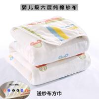 纱布毛巾被纯棉夏季单人婴儿童夏凉被宝宝空调被全棉床单毛巾毯子 杏色 多彩米奇/六层