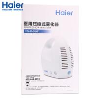 海尔家庭 医用压缩式雾化器 CN-B-0201
