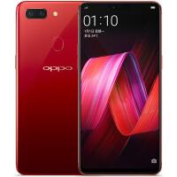 【当当自营】OPPO R15 梦镜版 6GB+128GB 全面屏双摄拍照手机 梦镜红 全网通 移动联通电信4G 双卡双