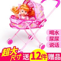 儿童玩具推车小女孩带娃娃手推车女童婴儿宝宝3-4-5-6岁8生日礼物.
