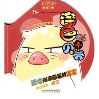 涂色小贝壳 小动物 上海漫唐堂文化传播有限公司 9787531551140