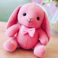 小号兔子毛绒玩具儿童玩偶女孩迷你可爱萌安抚公仔抱枕布娃娃礼物