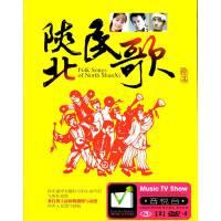 正版高清汽车载DVD中国陕北民歌 阿宝王二妮歌曲碟片光盘原人MV