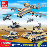 飞机军事模型男孩拼插玩具儿童拼装积木反恐系列坦克