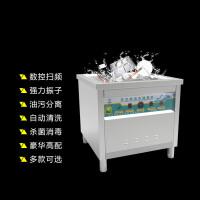 火锅店洗碗机商用超声波餐厅洗碗机刷碗饭店酒店食堂饭馆粉店