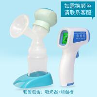 吸奶器电动产后按摩自动催乳挤奶抽奶拔奶器静音吸力大非手动