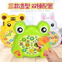 儿童打地鼠幼儿益智玩具一岁半女孩男孩1-2-3岁0婴儿大号老鼠宝宝