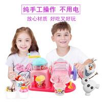 冰淇淋机儿童手工制作公主家用自制冰激凌美食雪糕机玩具