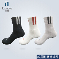 【一双装】加厚毛巾底运动棉袜 半霸中筒减震耐磨抗菌透气跑步篮球男袜