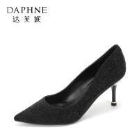 Daphne/达芙妮 秋季尖头浅口 细跟高跟鞋时尚时尚单鞋