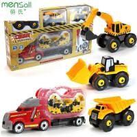 儿童工程车套装玩具男孩挖掘机挖土机翻 盒装柜车4合1 默认0