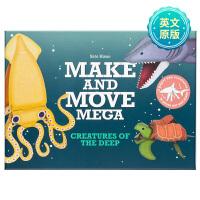 Make and Move Mega 制作和移动:海洋生物 做3D动物模型 英文原版进口儿童书 3-6岁英语互动趣味操作书