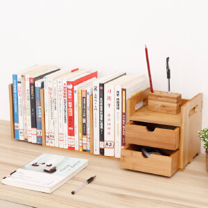 御目 书架 竹制桌面简易置物收纳架可伸缩小书柜带抽屉桌上收纳储物架子家具用品